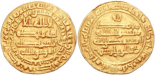 gold-dinar-of-al-mutamid-with-the-names-of-al-muwaffaq-and-the-vizier-said-ibn-makhlad-dhul-wizaratayn1